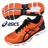 Dernières 2016 Sept Asics 2016 Flame Gel Kayano 23 Top Sept Class Hommes Running`Shoe Flame Orange 24e7239 - tinyhouseblog.website