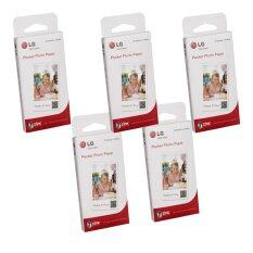 Keep/lg Refill Paper Ps2203 For Pocket Photo Printer (5 Packs = 150 Sheets) By Keep In Touch.