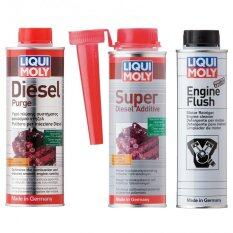 Liqui Moly Diesel Additives Complete Package - Diesel Purge, Super Diesel Additive, and Engine