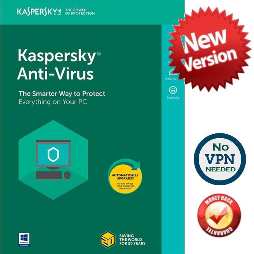 Kaspersky Antivirus 2019 [1 YEAR 1 PC]