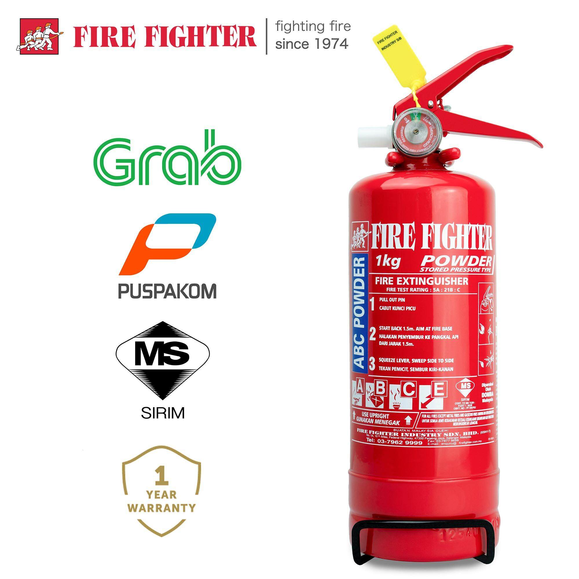 Fire Fighter 1KG Portable Fire Extinguisher (Puspakom Inspection Ready, SIRIM & Bomba Approved)