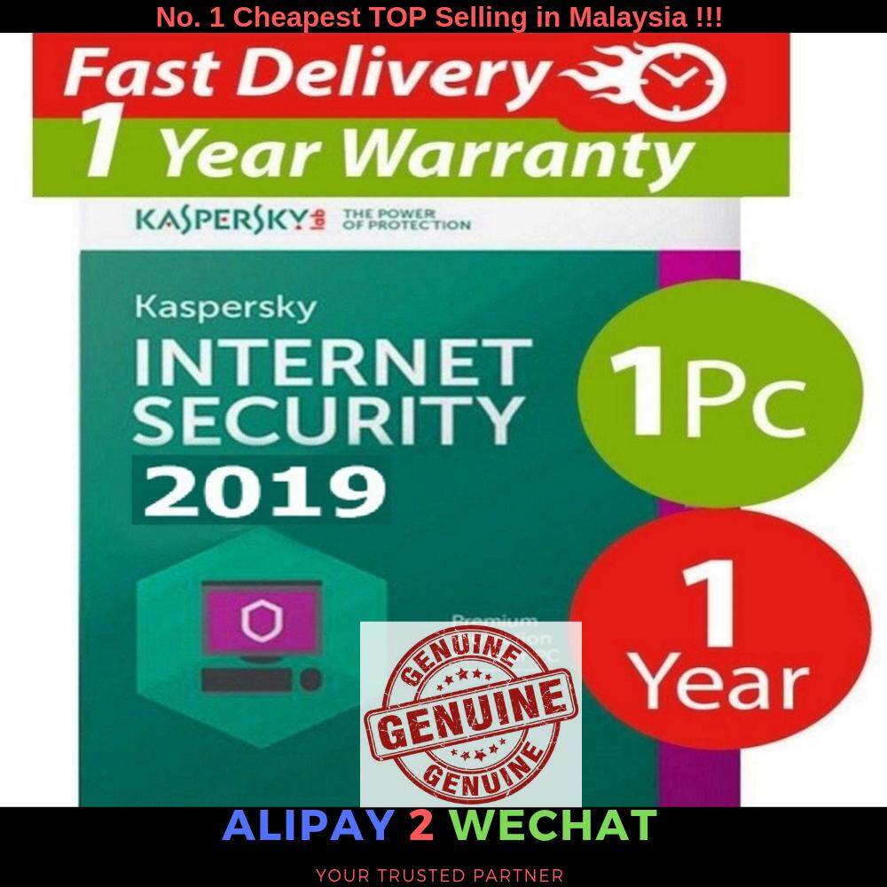 [thousand Positive Review] Kaspersky_ Internet Security 2019 (antivirus) Activation Key [1 Year 1 Pc][chat Us For Free Delivery] By I-Sales.