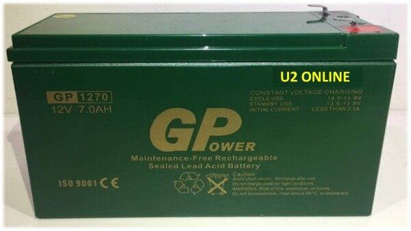 GP 12V 7.2AH Backup Battery - Original GP brand - 1 Year Warranty