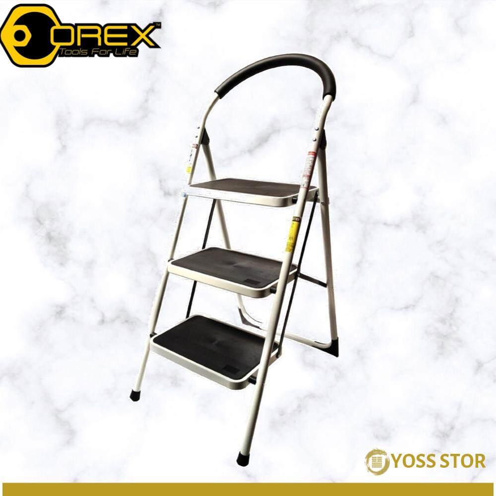 OREX 3 Step Steel Ladder with Handle Grip
