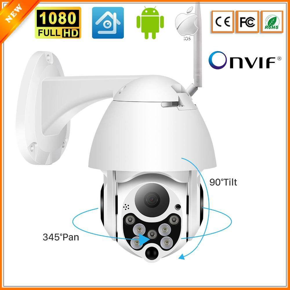 Besder 1080p Ptz Ip Camera Outdoor Speed Dome Wireless Wifi Security Camera Pan Tilt 4x Digital Zoom Ir Network Cctv Surveillance Onvif By Besder Official Store.