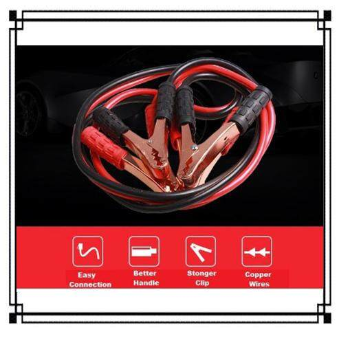 Okura High Performance 800amp Car Battery Booster / Jump Start Cable By Okura.