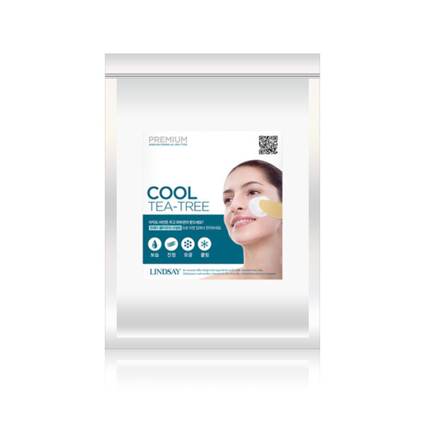 Buy LINDSAY Primium Modeling Pack Powder 1kg Tea Tree/Gold/Vitamin/Spirulina/Pearl/Charcoal/Calendula/Collagen Singapore