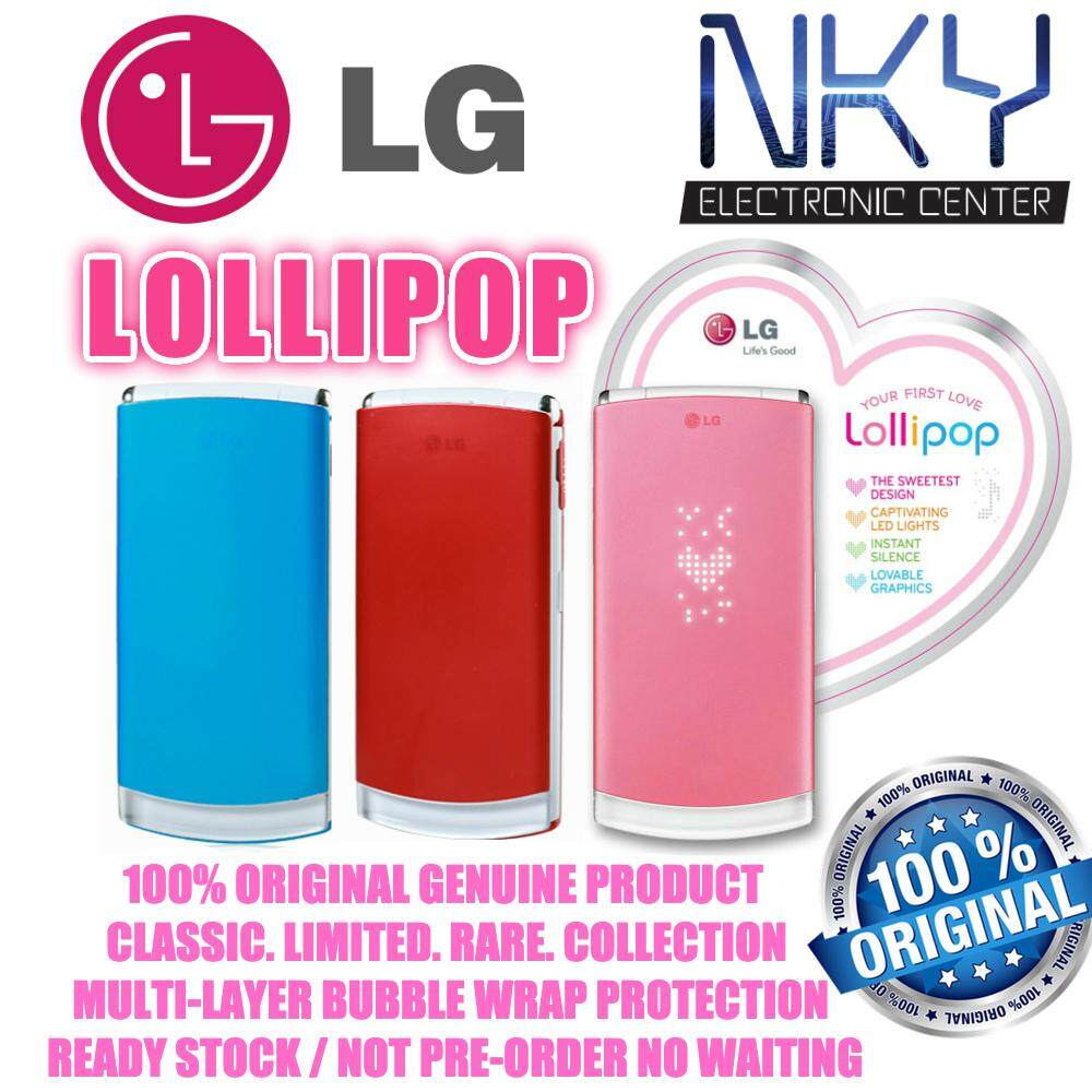 LG GD580 Lollipop (Original Genuine) (Classic  Limited  Rare  Collection)  (Flip Phone)