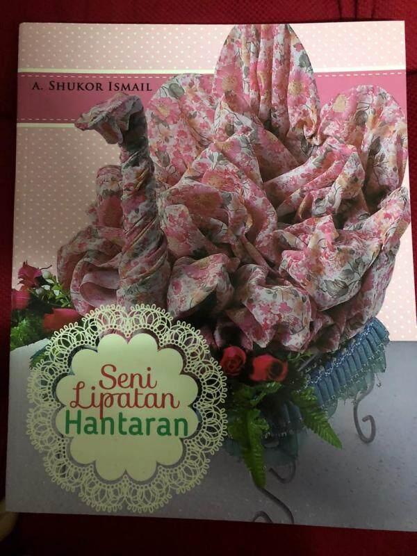 SENI LIPATAN HANTARAN [A. SHUKOR ISMAIL] Malaysia