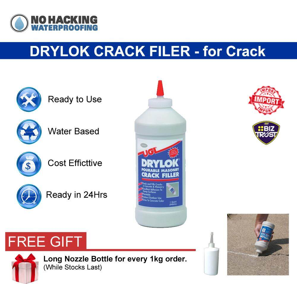 Drylok Pourable Masonry Crack Filler - for Concrete Crack (300g)