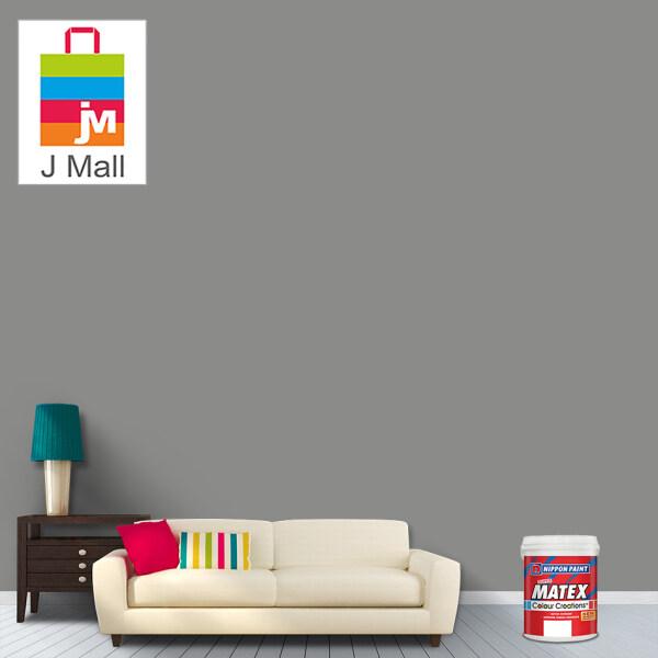 Nippon Paint Interior Super Matex Smoking Gray NP N 2045 T - 5L