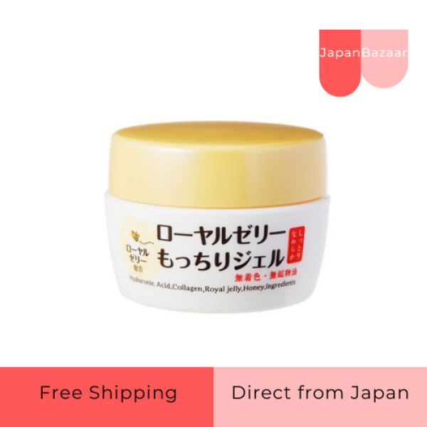 Buy OZIO Natu Life Royal Jelly Mocchiri Gel 75g - Moisturizer Cleanser and Toner - Contains Hyaluronic Acid and Collagen Singapore