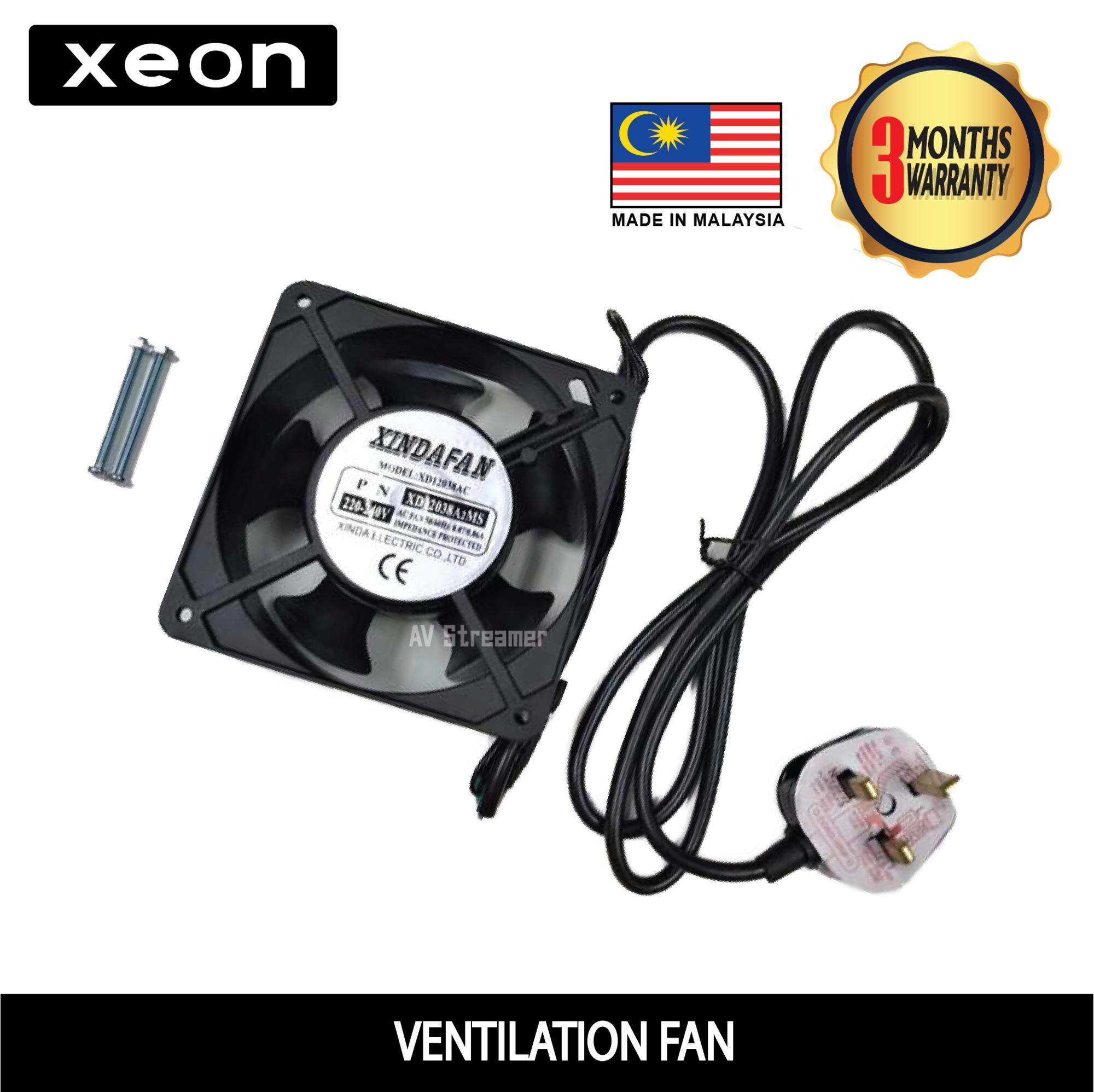 Ventilation Fan For Server Rack & Wall Mount Rack (Heavy Duty) Malaysia