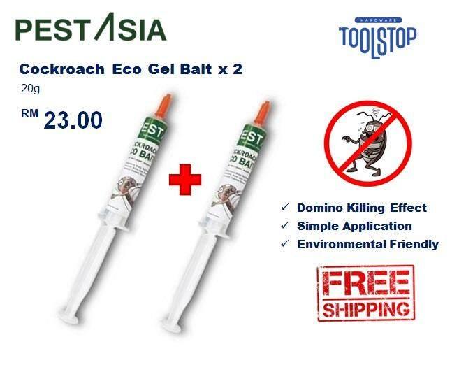 PEST ASIA Cockroach Eco Gel Bait 10g x 2 (Twin Pack)