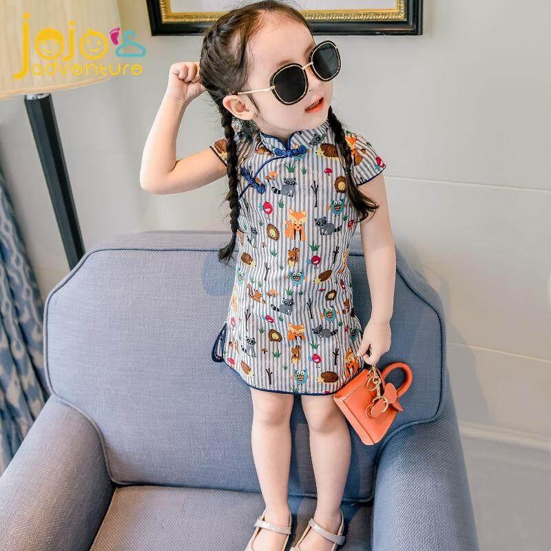 Trẻ em Bé Gái Retro Đầm Sườn Xám Trung Quốc Qipao Bé Mini Đảng Nhật Bản