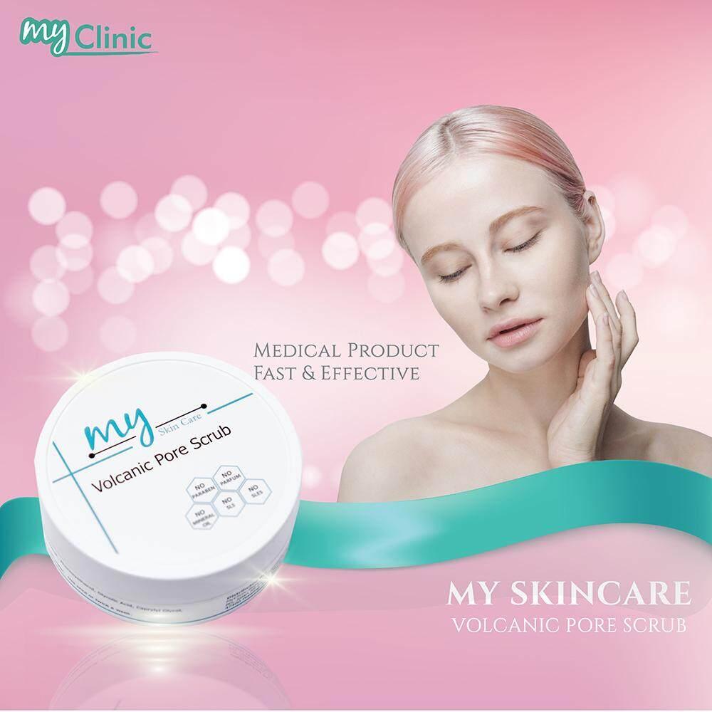 My Skincare Volcanic Pore Scrub best skincare product