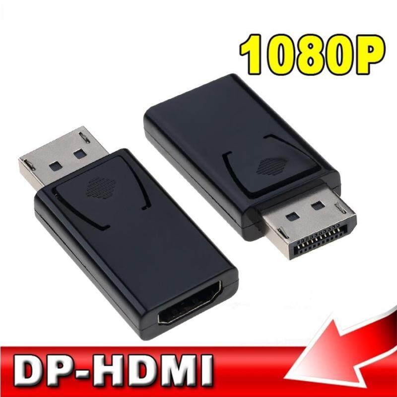 Bảng giá 1080P Cổng Displayport DP Male To HDMI Female Adapter Chuyển Đổi Video Kết Nối Âm Thanh Phù Hợp Với MacBook Pro Air Phong Vũ