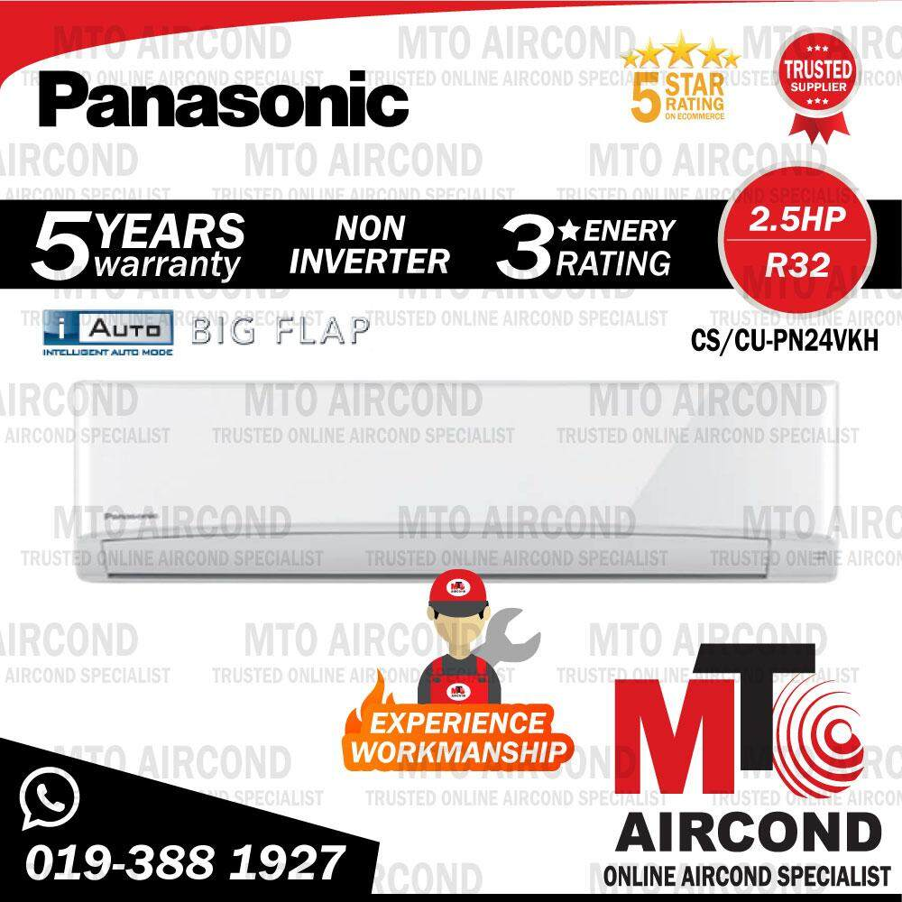PANASONIC R32 2.5HP STANDARD NON INVERTER AIR CONDITIONDER AIRCOND CS/CU-PN24VKH