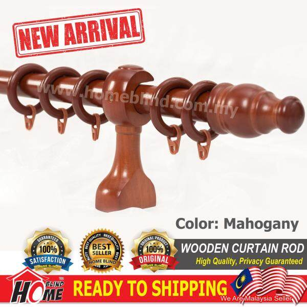 ANKARA Wooden Curtain Rod / Kayu Langsir / 6 Size Available / Mahogany