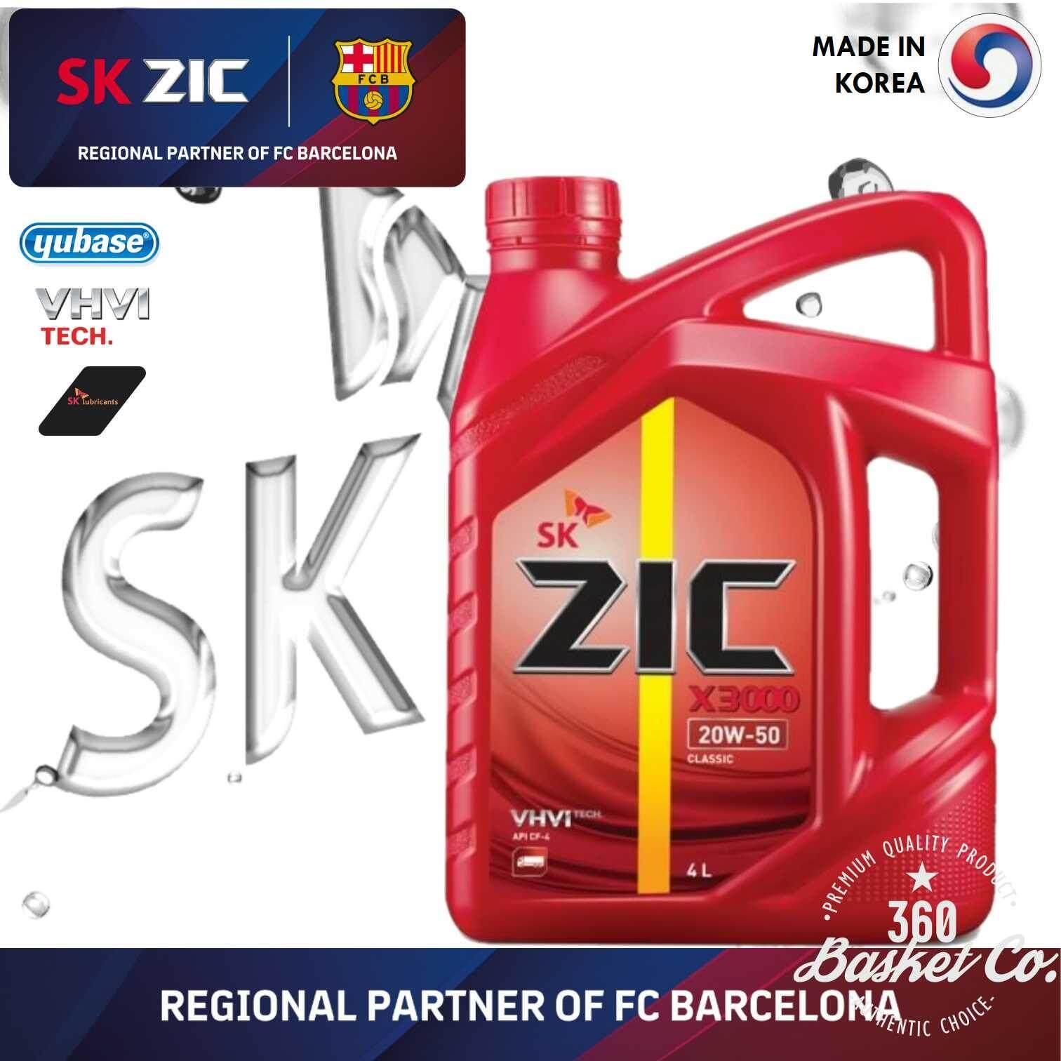 SK ZIC X3 20W50 (4L) ENGINE OIL [KOREA]