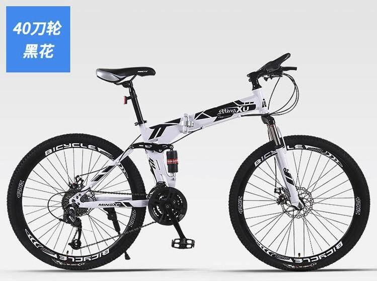 Bicycle, Folding Bike, Mountain Bike, Montbike, Sportbike, Mtb, Wheel, 21 Speed By Max Radiance Trading.