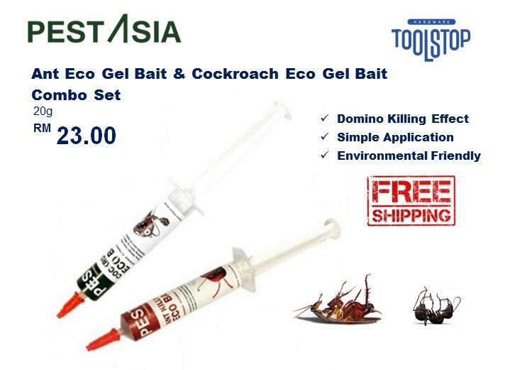 PEST ASIA Cockroach Eco Gel Bait 10g + PEST ASIA Ant Eco Gel Bait 10g (COMBO SET)