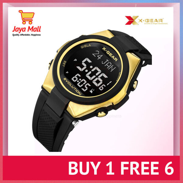 X-GEAR XGQB3880 MUKMIN Series Watch For Men | Watch For Sport | Digital Watch, Jam Tangan Trend Kini, Rubber Strap | Qibla Direction Display Malaysia