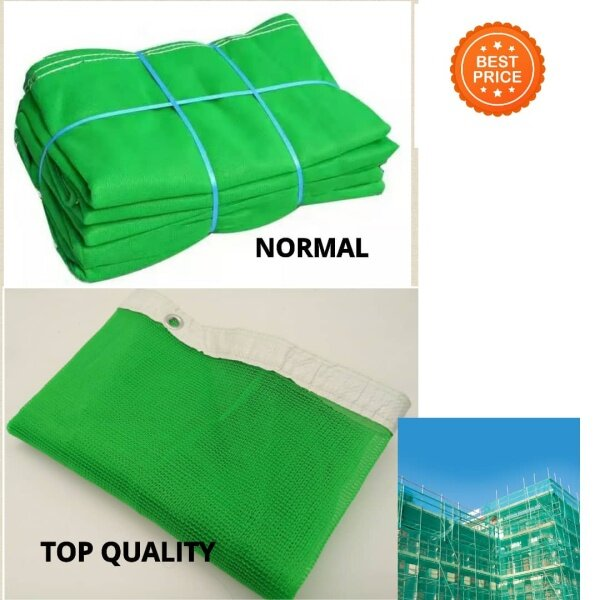 SAFETY NETTING (DIRECT FROM FACTORY) - 1.83m x 5.1m