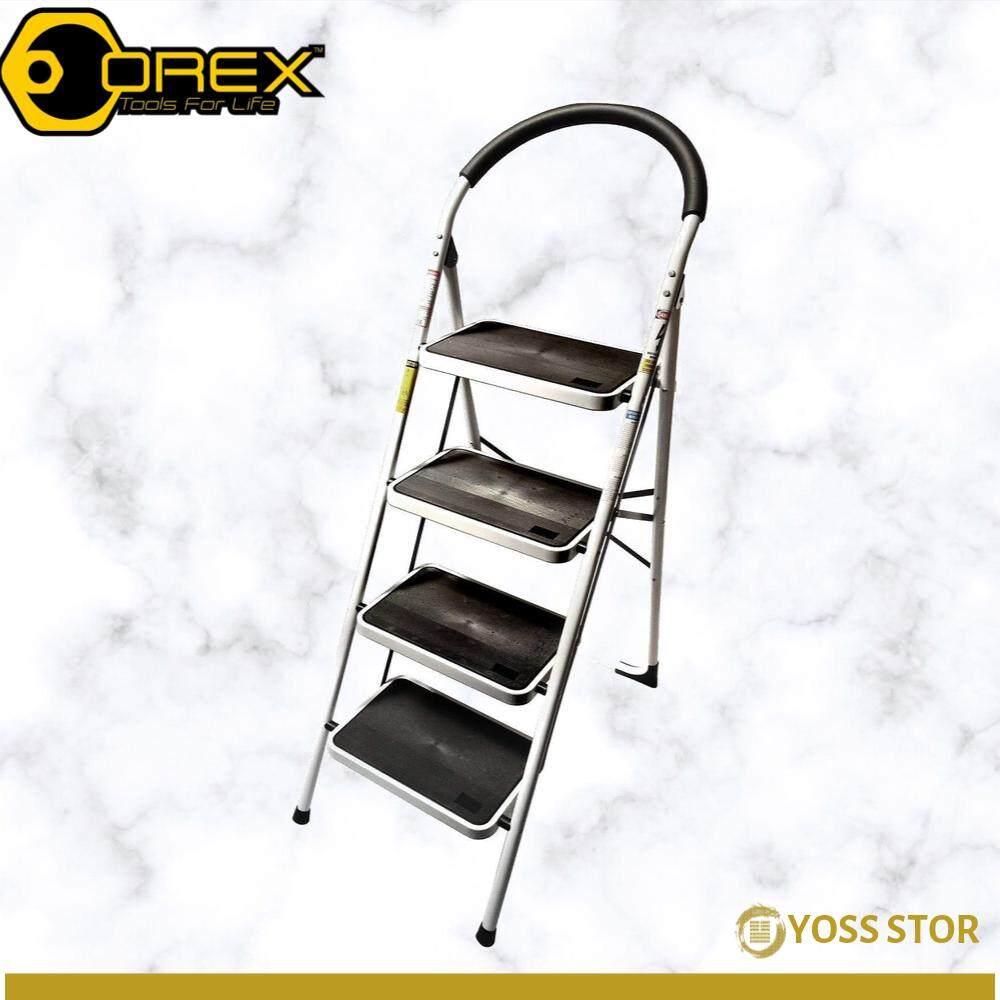OREX 4 Step Steel Ladder with Handle Grip
