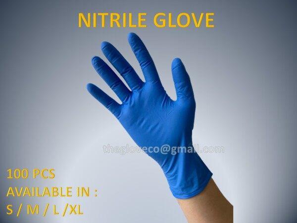 [100pcs] Nitrile / Latex Glove
