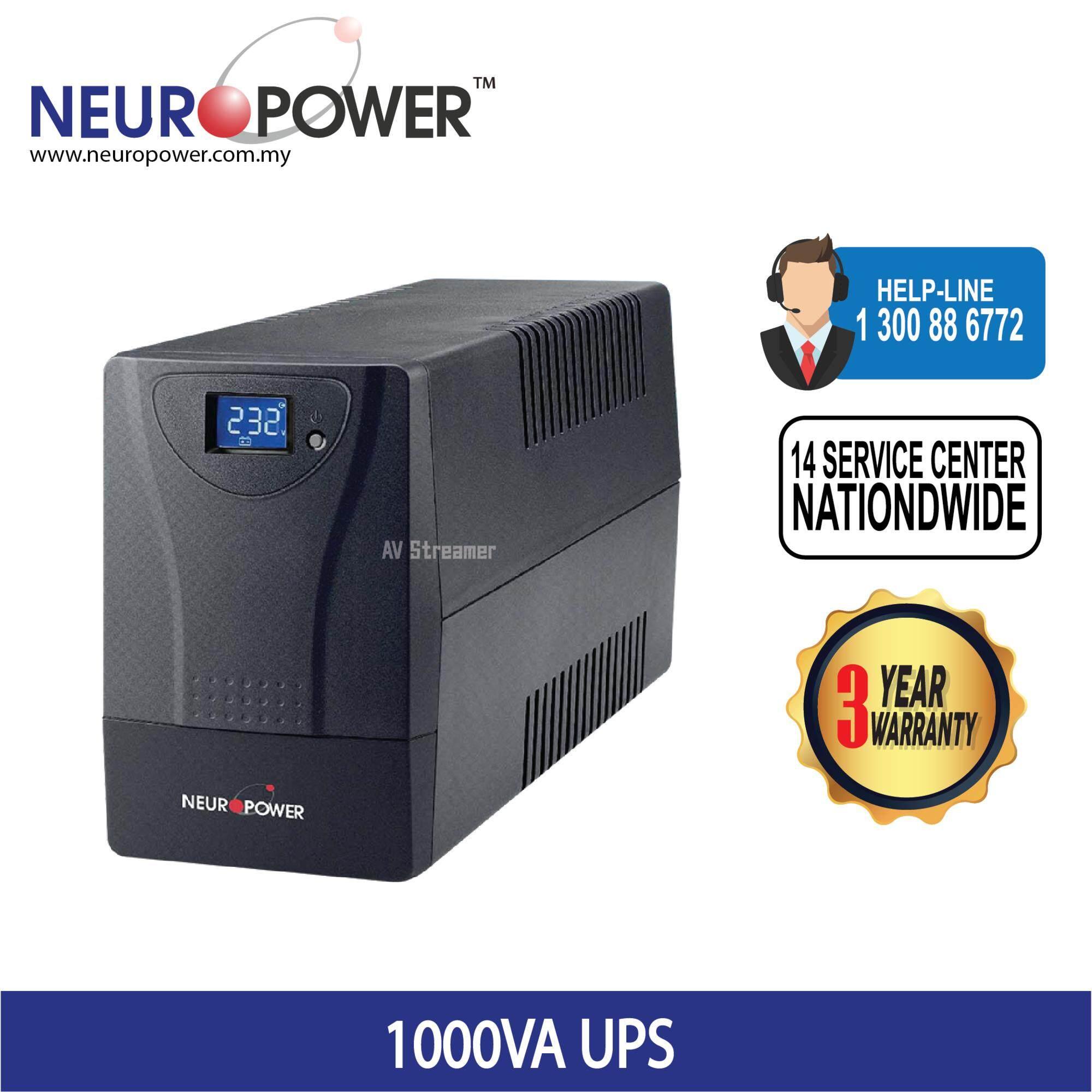 1000va UPS (Neuropower) Malaysia