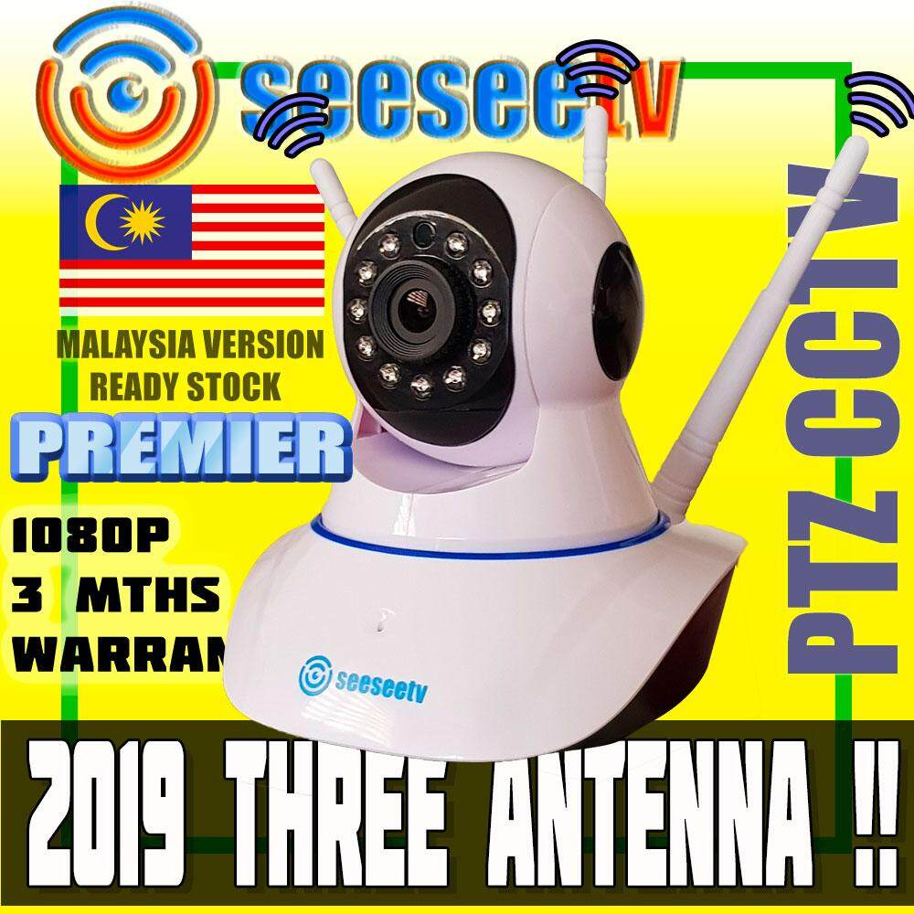 Seeseetv Ptz Cctv Premier 1080p Ip Camera Auto Tracking With Cloud By Seeseetv.