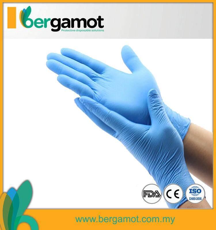 Bergamot Medical Nitrile Powder Free Rubber Glove 100s ( XS | S | M | L )