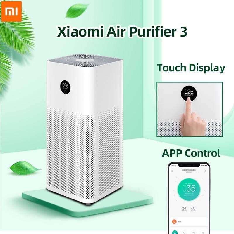 Xiaomi Mi Air Purifier 3 / Air Purifier 2S sterilizer addition to Formaldehyde cleaning Intelligent Household Hepa Filter Smart APP WIFI RC Singapore