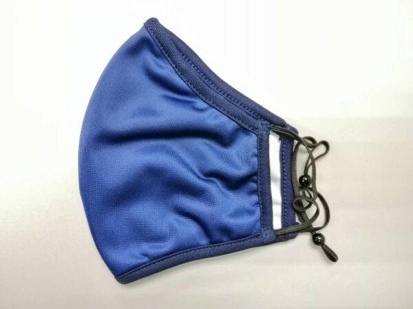 NO LOGO - Eco Mask : Reusable Mask [3 Ply] - Colour [Dark Blue]