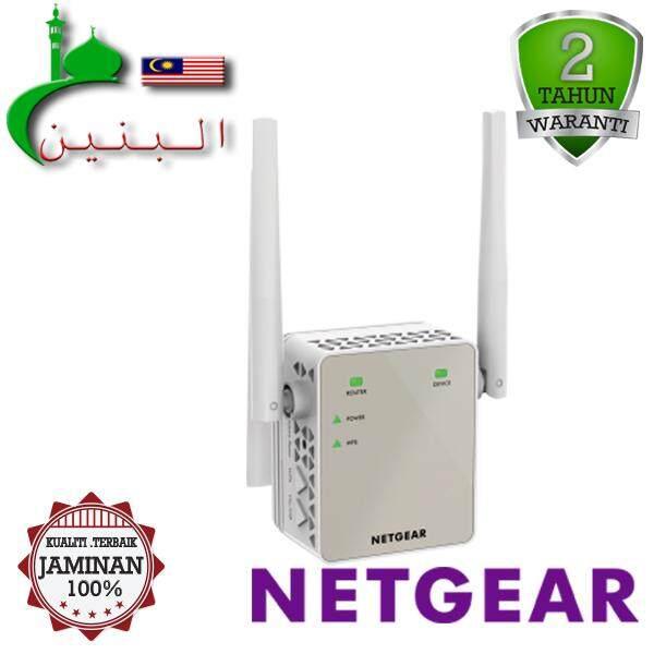 NETGEAR AC1200 WIRELESS 2 4GHZ & 5GHZ DUAL BAND WIFI RANGE EXTENDER  (EX6120)-AL BANEN