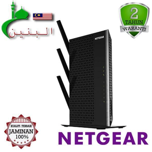 NETGEAR NIGHTHAWK AC1900 WIRELESS 2 4GHZ & 5GHZ DUAL BAND WIFI RANGE  EXTENDER (EX7000)-AL BANEN