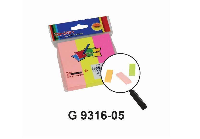 【Ready Stock】SATINNI STICKY NOTE G 9316-05
