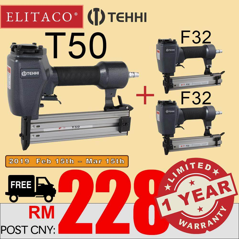 ELITACO® Tehhi POST CNY PACKAGE Pneumatic Tacker Brad Nail Gun Air Nailer T50 F32 F30 1022J 422J  Wood working DIY Furniture Finishing