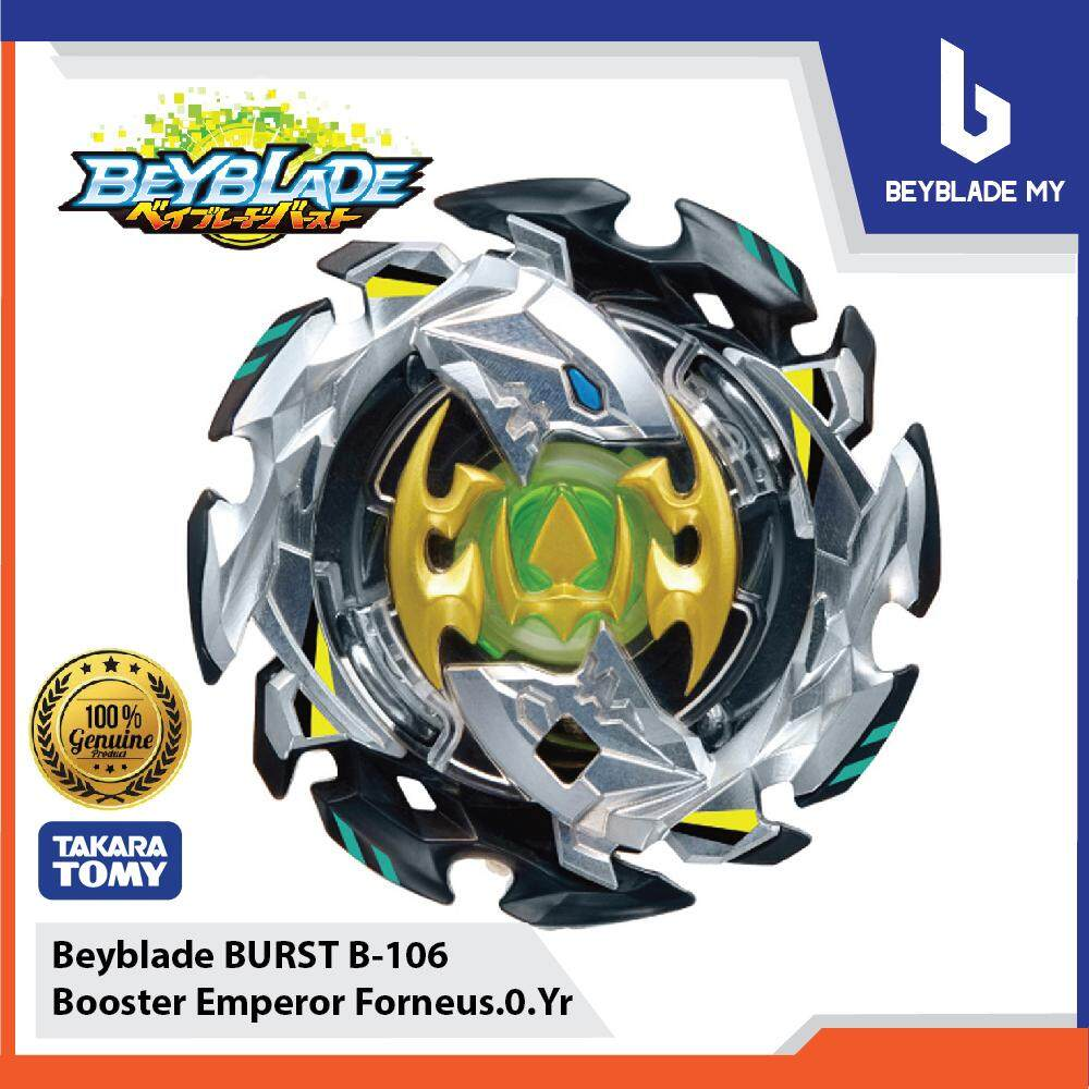 REAL AUTHENTIC  Beyblade Burst B-106 Emperor Forneus.0.Yr Booster Spinning Top