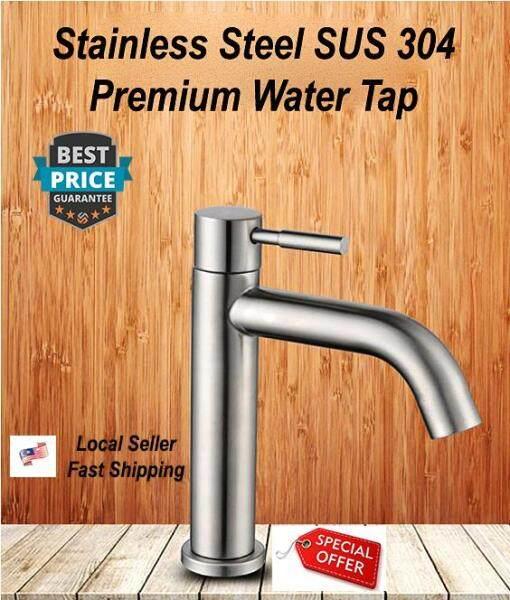 Water Tap Basin Tap Water Faucet BathRoom Water Tap Stainless Steel SUS 304