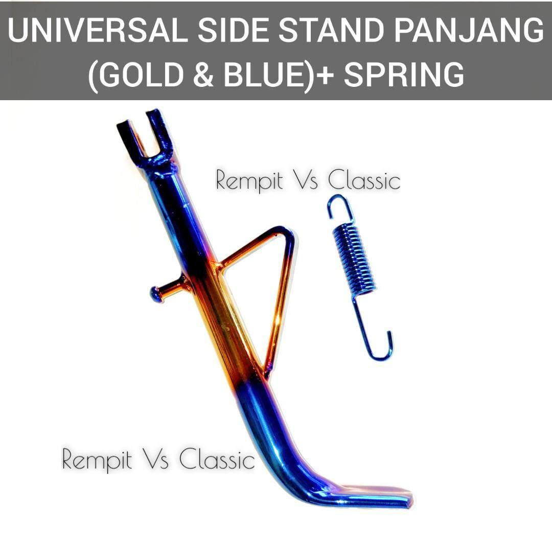 UNIVERSAL SIDE STAND PANJANG (PELANGI) + SPRING Malaysia