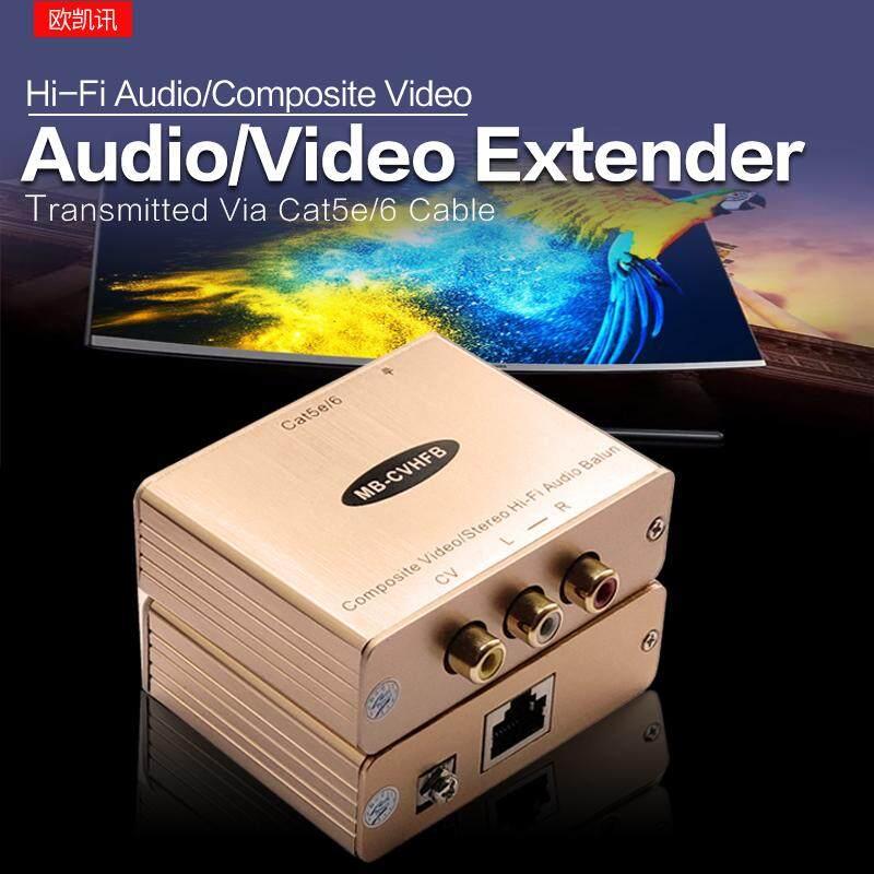AV Extender Composite Video with Stereo Audio over Cat5/Cat6 AV to RJ45  Stereo AV Transmitter and Receiver Audio with Video Converter Audio to  Network