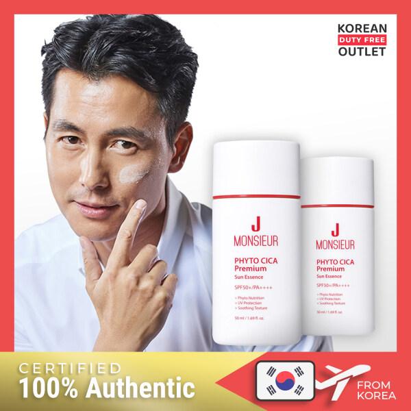Buy Monsieur J Phyto Cica Premium Sun Essence SPF50+ 50ml / Unisex Sun Cream / Jung Woo Sung Cream (2 pieces) | Duty Free Item from Korea Singapore