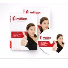 Million Accounting Software By Allfair Store.