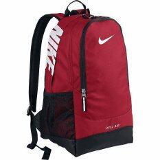 b94e8e5a23 Nike Backpacks price in Malaysia - Best Nike Backpacks