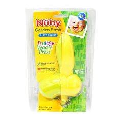 Nuby Garden Fresh Food Baby Press By Anakku Sdn. Bhd.