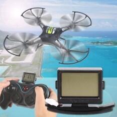 Suku Cadang Asli Transmitter LCD H8C-16 untuk Brica H8C Quadcopter