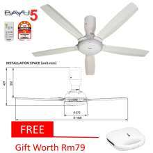 Panasonic fans prices online in malaysia june 2018 mybestprice panasonic ceiling fan bayu 5 fm14d5wt white free gift image mozeypictures Gallery