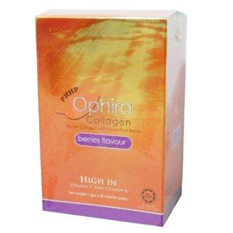 PHHP OPHIRA COLLAGEN BERRIES (TO FIRM AND IMPROVE SKIN ELASTICITY) (HALAL)